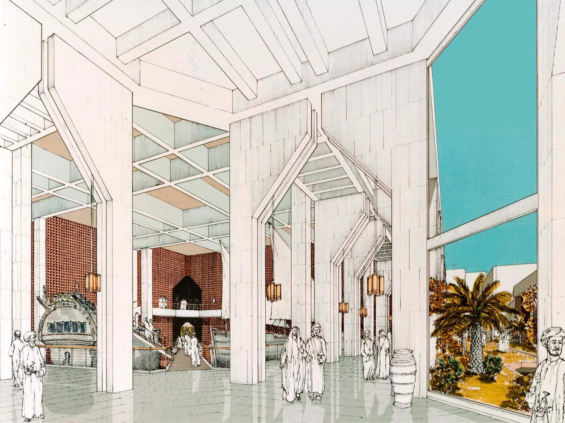 Centre de Culture Oman<br>1980