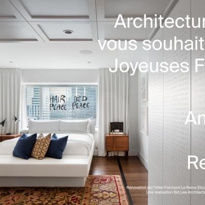 Architecture49 vous souhaite de Joyeuses Fêtes